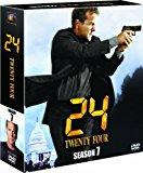 24 -TWENTY FOUR- シーズン7 (SEASONSコンパクト・ボックス) [DVD]