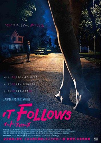 イット・フォローズ [Blu-ray]