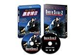 暴走特急 日本語吹替音声追加収録版 ブルーレイ(初回生産限定) [Blu-ray]