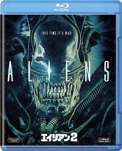 エイリアン2 [Blu-ray]