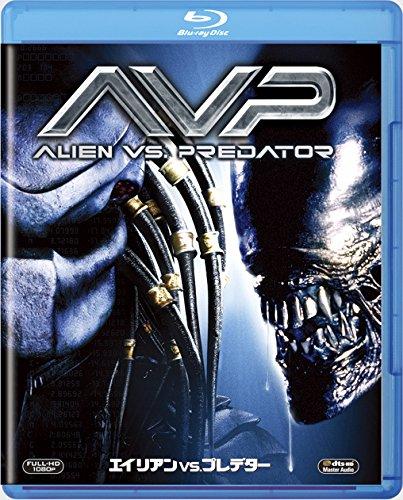 エイリアンVS.プレデター 1&2 ブルーレイパック(2枚組)(期間限定出荷) [Blu-ray]