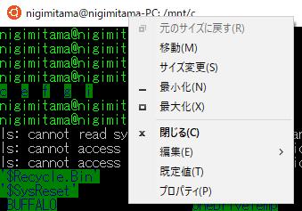 f:id:nigimitama:20181026202228p:plain