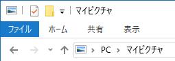 f:id:nigimitama:20181224023304p:plain