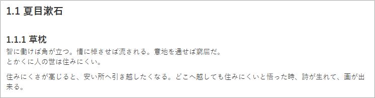 f:id:nigimitama:20190309000752p:plain
