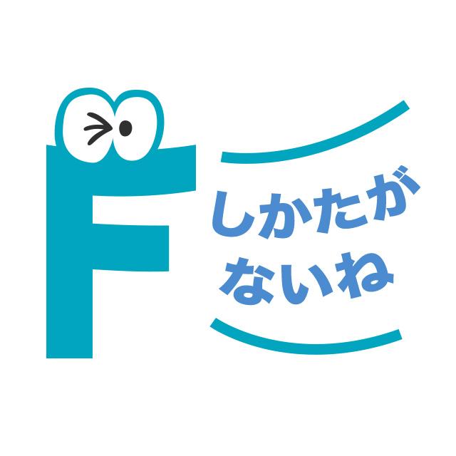 f:id:nigo:20170619140856j:plain:w400
