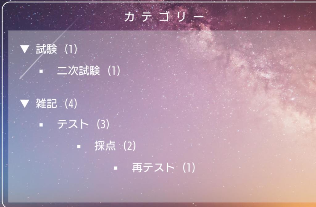 f:id:nigorihonokasensei:20180905144421p:plain