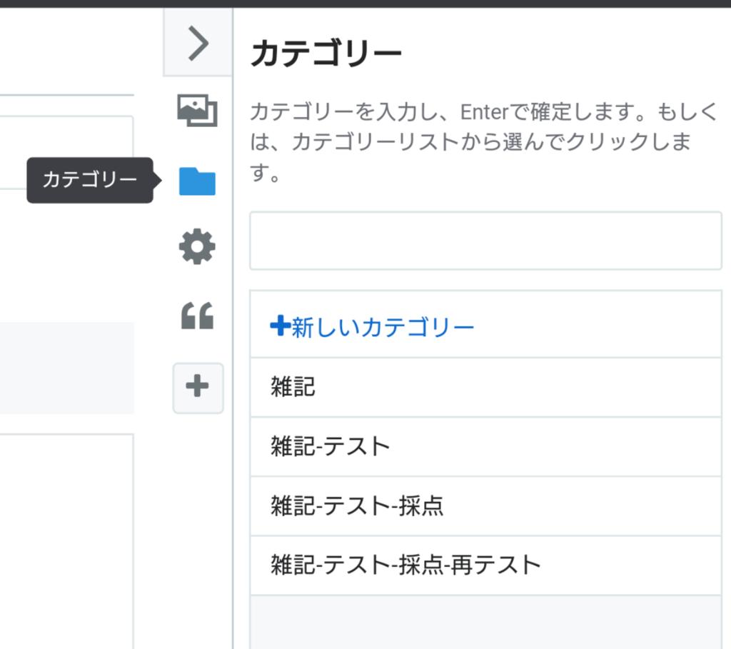 f:id:nigorihonokasensei:20180905144654p:plain