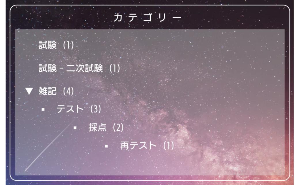 f:id:nigorihonokasensei:20180905145150p:plain