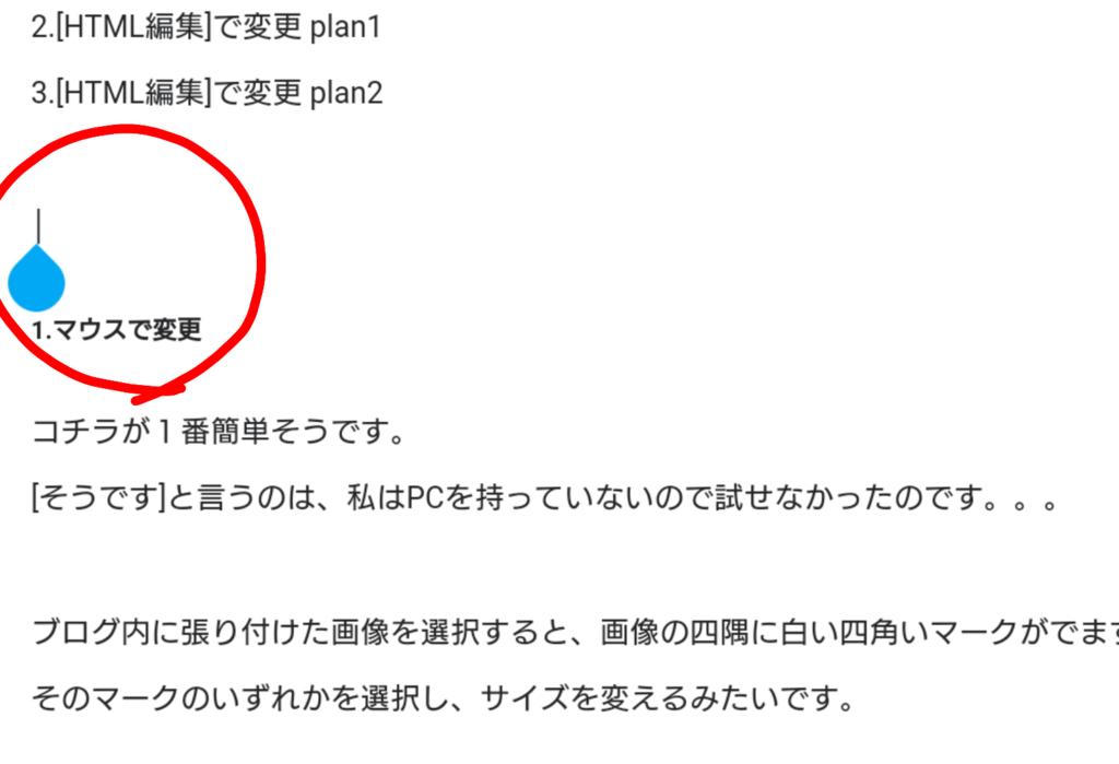f:id:nigorihonokasensei:20180909010743p:plain