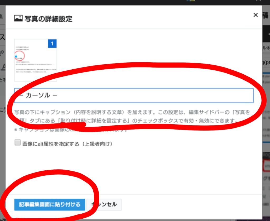 f:id:nigorihonokasensei:20180909015403p:plain