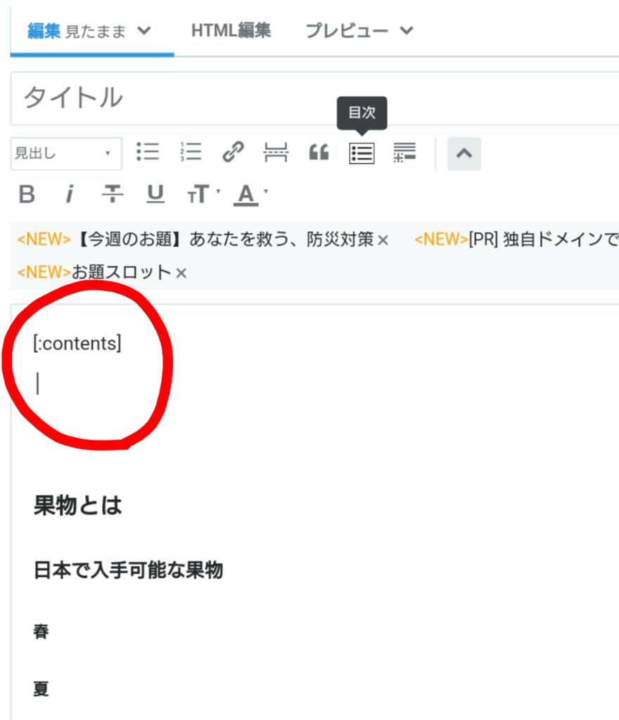 f:id:nigorihonokasensei:20180911015424p:plain