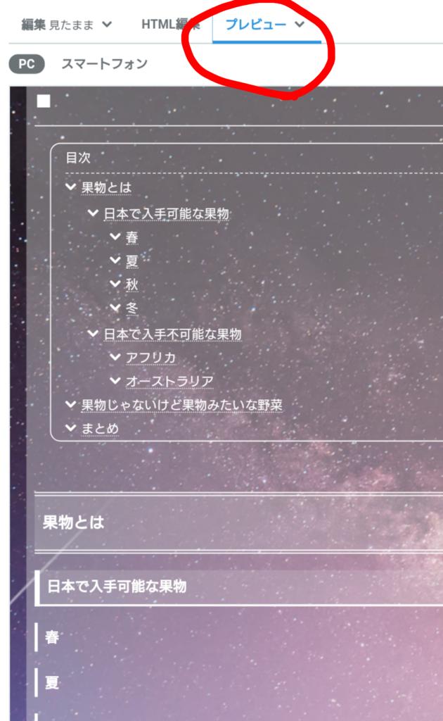 f:id:nigorihonokasensei:20180911015532p:plain