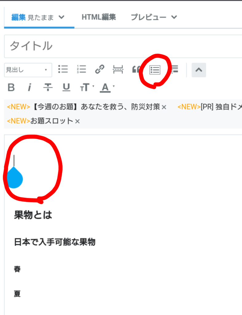 f:id:nigorihonokasensei:20180911015606p:plain