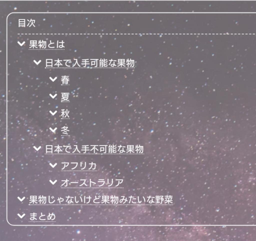 f:id:nigorihonokasensei:20180911015815p:plain