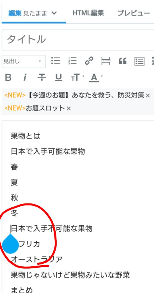 f:id:nigorihonokasensei:20180911022035p:plain