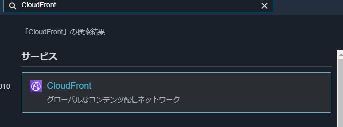 f:id:nigou2:20210710152846p:plain