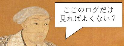 f:id:nigou2:20210710165451p:plain