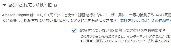 f:id:nigou2:20210717162404p:plain