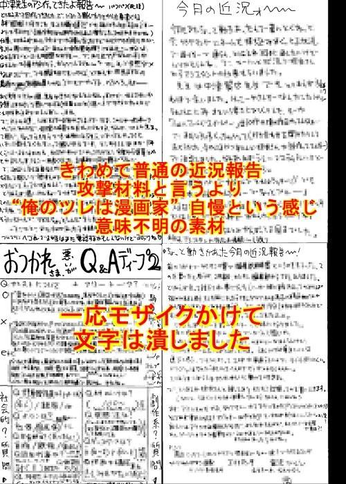 f:id:niguruta:20081113005336j:image:w150
