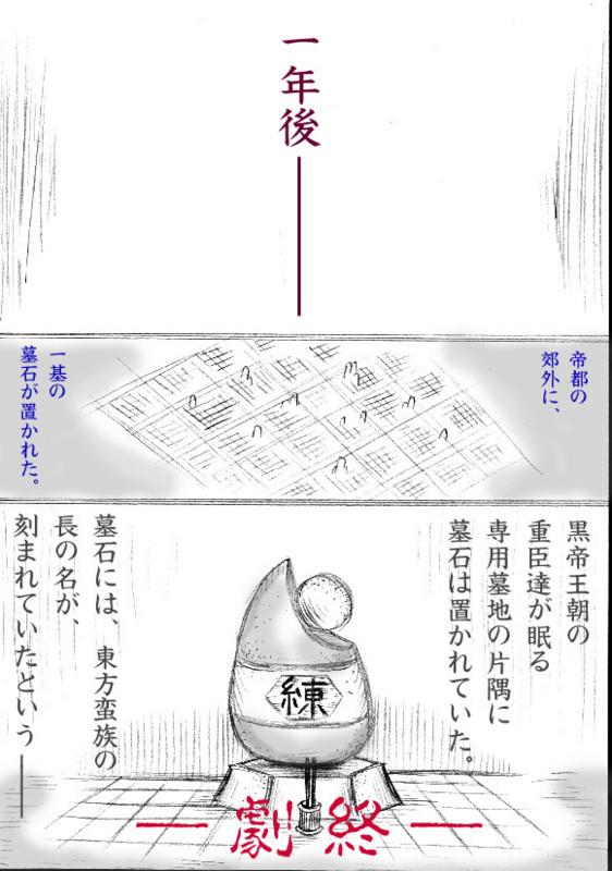f:id:niguruta:20081113011422j:image