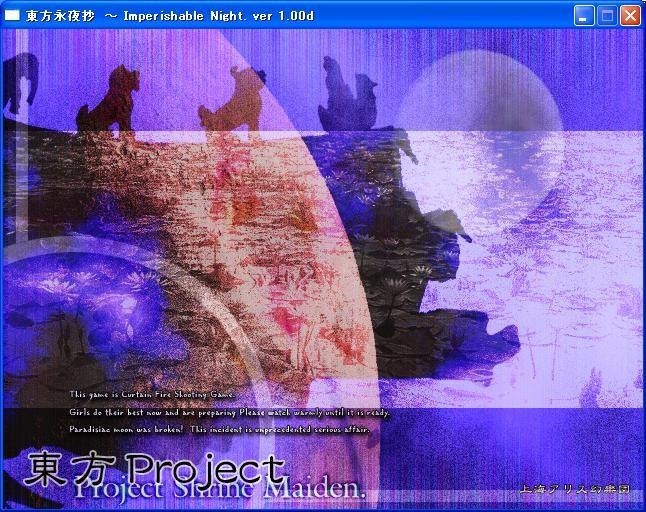 f:id:niguruta:20100304221247j:image:w400