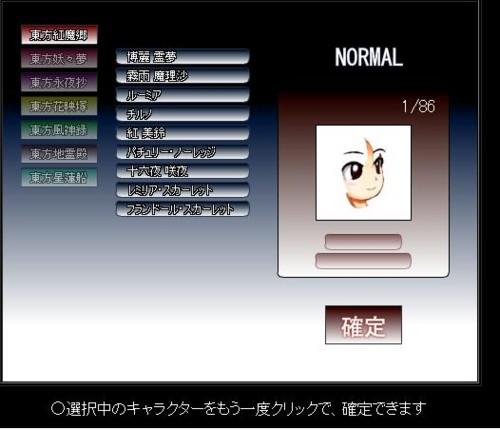 f:id:niguruta:20100522164211j:image