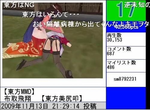 f:id:niguruta:20100528235246j:image