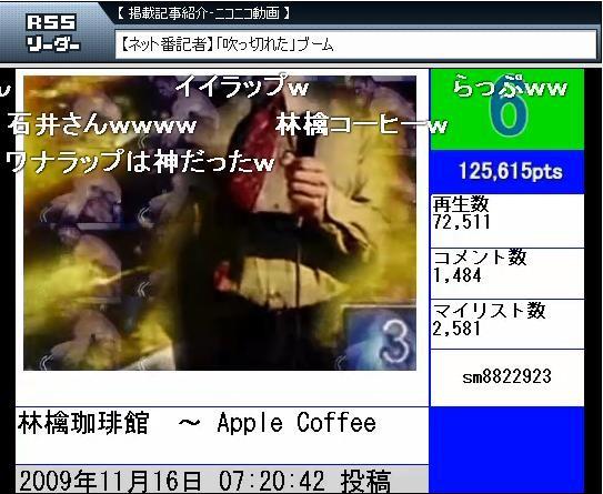 f:id:niguruta:20100528235325j:image