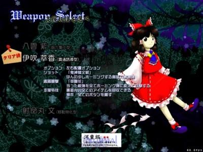 f:id:niguruta:20100927015828j:image