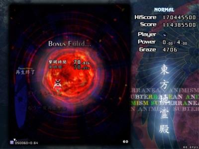 f:id:niguruta:20100927015831j:image