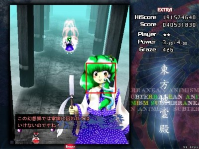 f:id:niguruta:20101005004507j:image