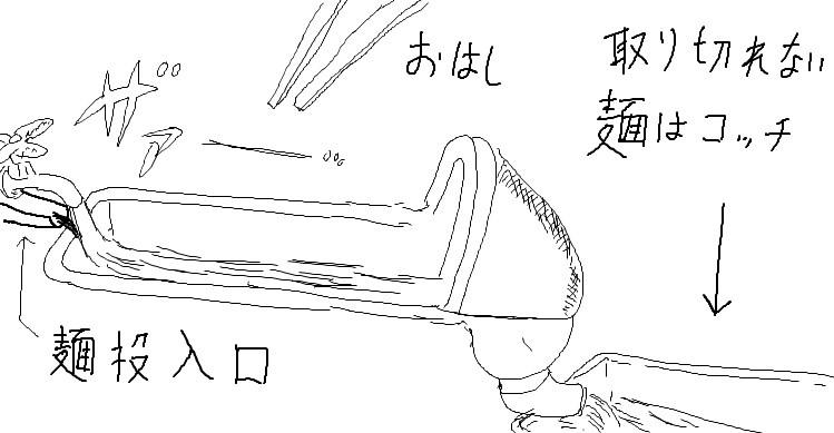 f:id:niguruta:20101010181005j:image:w500
