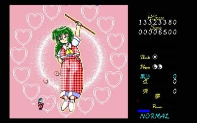 f:id:niguruta:20101208153110j:image