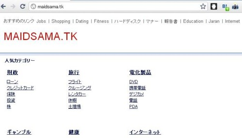 f:id:niguruta:20110128155000j:image