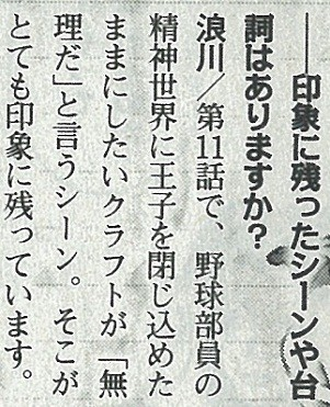 f:id:niguruta:20110213091033j:image