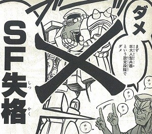 f:id:niguruta:20110224112110j:image