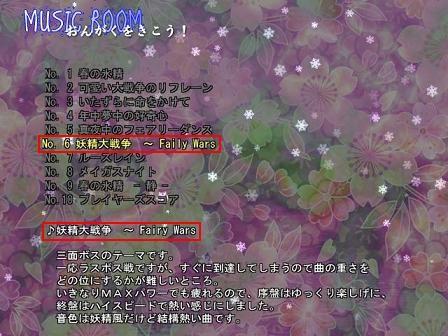 f:id:niguruta:20110328122316j:image