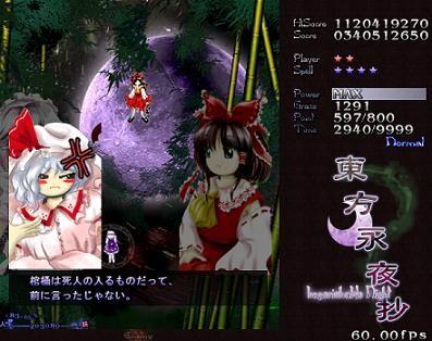 f:id:niguruta:20110829151100j:image