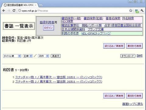 f:id:niguruta:20110915171554j:image