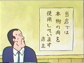 f:id:niguruta:20110919171929j:image
