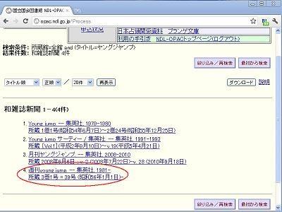 f:id:niguruta:20111030220430j:image