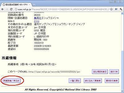 f:id:niguruta:20111030220431j:image