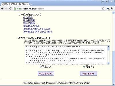 f:id:niguruta:20111030220434j:image
