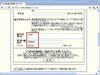 f:id:niguruta:20111030220436j:image