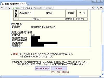 f:id:niguruta:20111030220437j:image