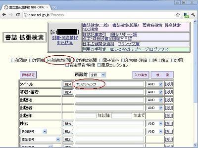 f:id:niguruta:20111030220438j:image