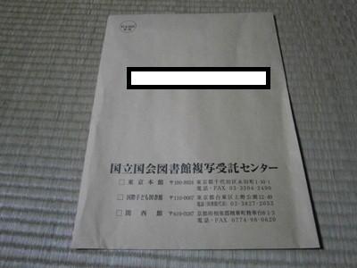 f:id:niguruta:20111109171122j:image