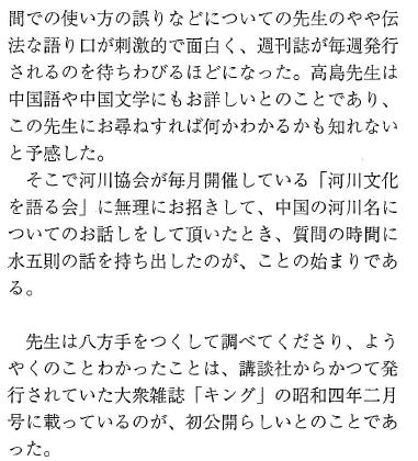 f:id:niguruta:20150531014456p:image