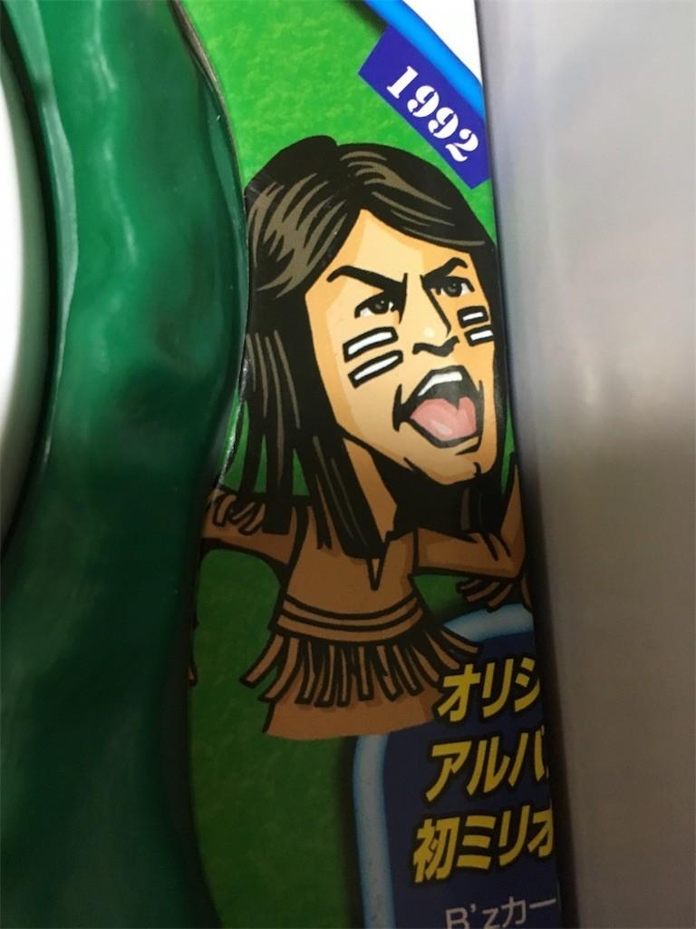 f:id:nihaichi:20180401183816j:image