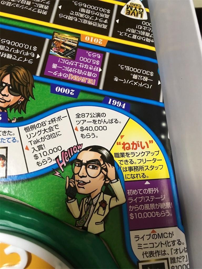 f:id:nihaichi:20180401183833j:image